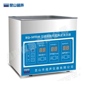 昆山舒美KQ-50TDB高频率超声波清洗器