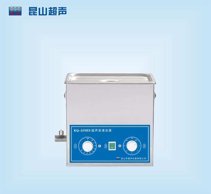 昆山舒美KQ-250ES超声波清洗器