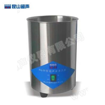 昆山舒美KQ-50台式超声波清洗器