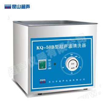 昆山舒美KQ-50B台式超声波清洗器