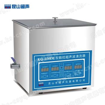 昆山舒美KQ-250DE数控超声波清洗器