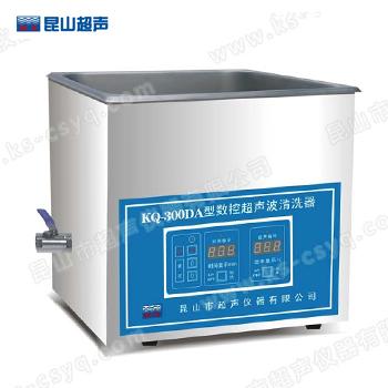 昆山舒美KQ-300DA数控超声波清洗器
