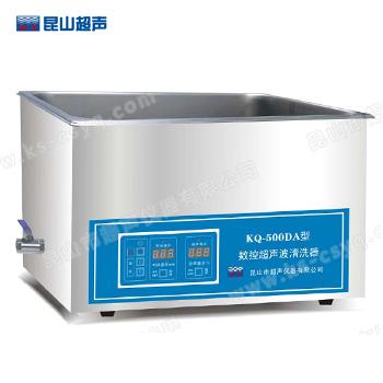 昆山舒美KQ-500DA数控超声波清洗器