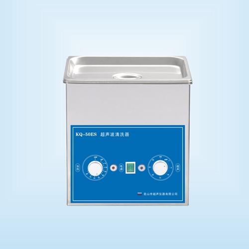 昆山舒美KQ-50ES超声波清洗机
