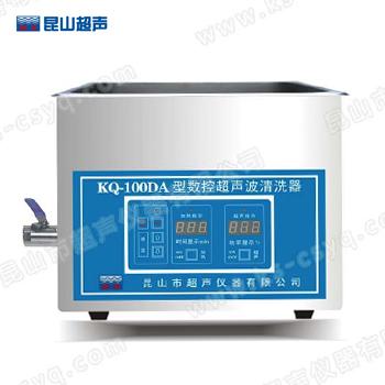昆山舒美KQ-100DA数控超声波清洗器