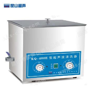 昆山舒美KQ-400E台式超声波清洗器