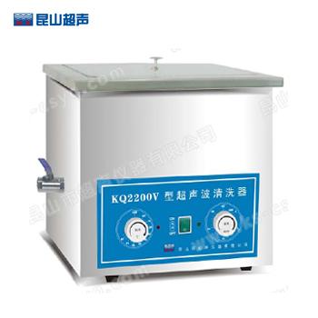 昆山舒美KQ2200V台式超声波清洗器
