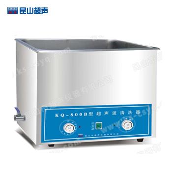 昆山舒美KQ-800B台式超声波清洗器