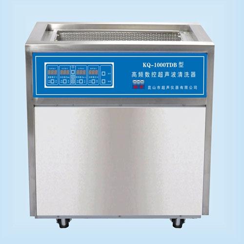 昆山舒美KQ-1000TDB高频数控超声波清洗机