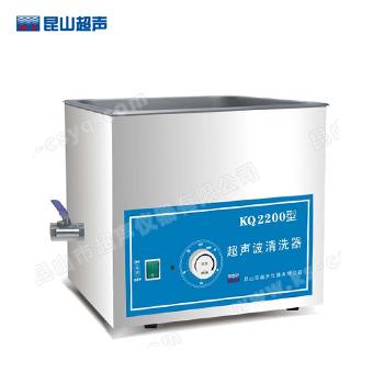 昆山舒美KQ2200台式超声波清洗器