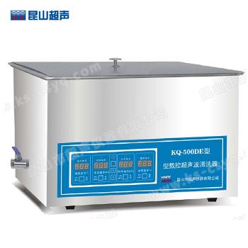 昆山舒美KQ-500DE数控超声波清洗器
