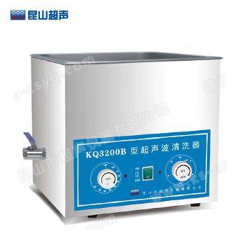 昆山舒美KQ3200B台式超声波清洗器