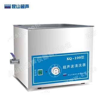 昆山舒美KQ-100台式超声波清洗器