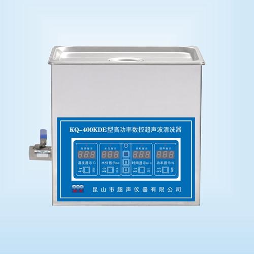昆山舒美KQ-400KDE高功率超声波清洗机