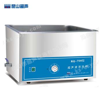 昆山舒美KQ-700台式超声波清洗器