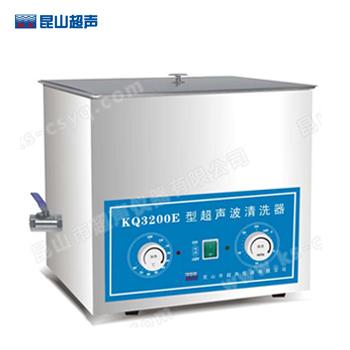 昆山舒美KQ3200E台式超声波清洗器