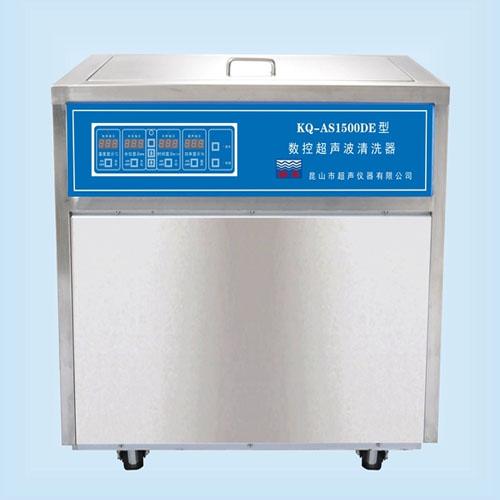 昆山舒美KQ-AS1500DE落地式数控超声波清洗机
