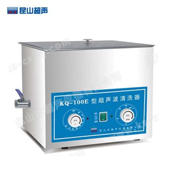 昆山舒美KQ-100E台式超声波清洗器