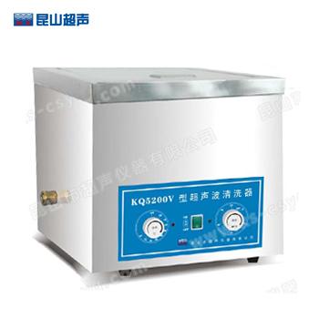 昆山舒美KQ5200V台式超声波清洗器