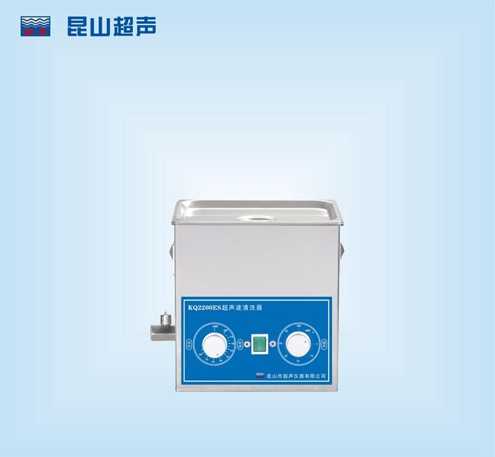 昆山舒美KQ-2200ES超声波清洗器