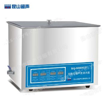 昆山舒美KQ-800DE数控超声波清洗器