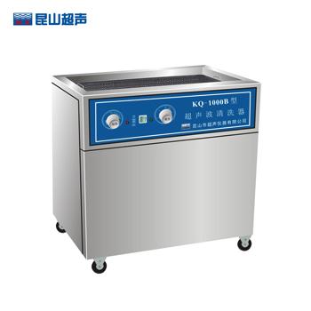 昆山舒美KQ-1000B落地式超声波清洗器