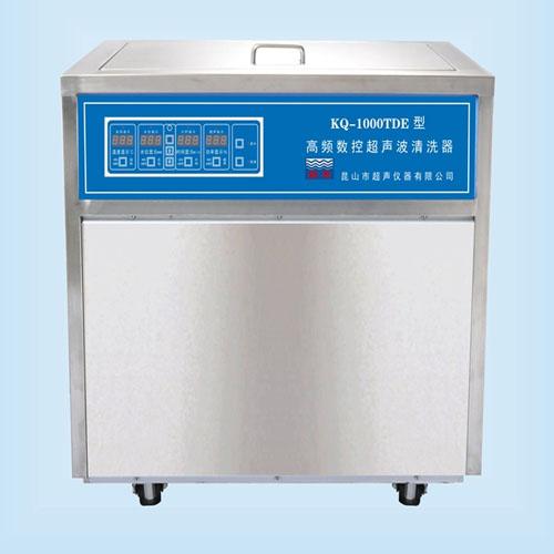 昆山舒美KQ-1000TDE高频超声波清洗机