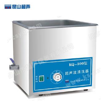 昆山舒美KQ-300台式超声波清洗器
