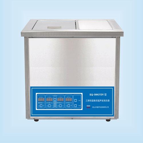 昆山舒美KQ-300GVDV三频恒温数控超声波清洗机