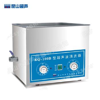 昆山舒美KQ-100B台式超声波清洗器