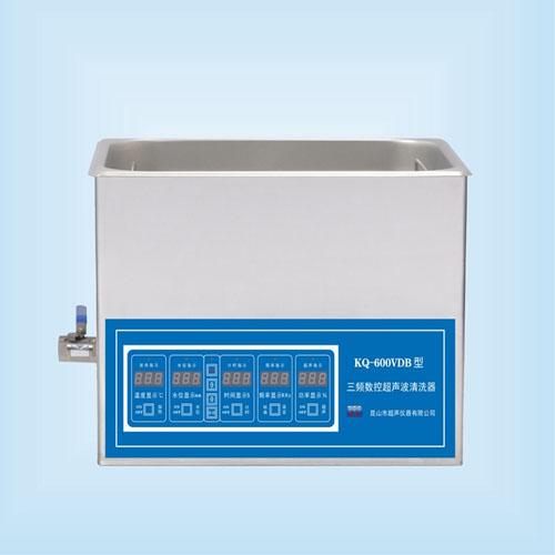 昆山舒美KQ-600VDB三频数控超声波清洗机